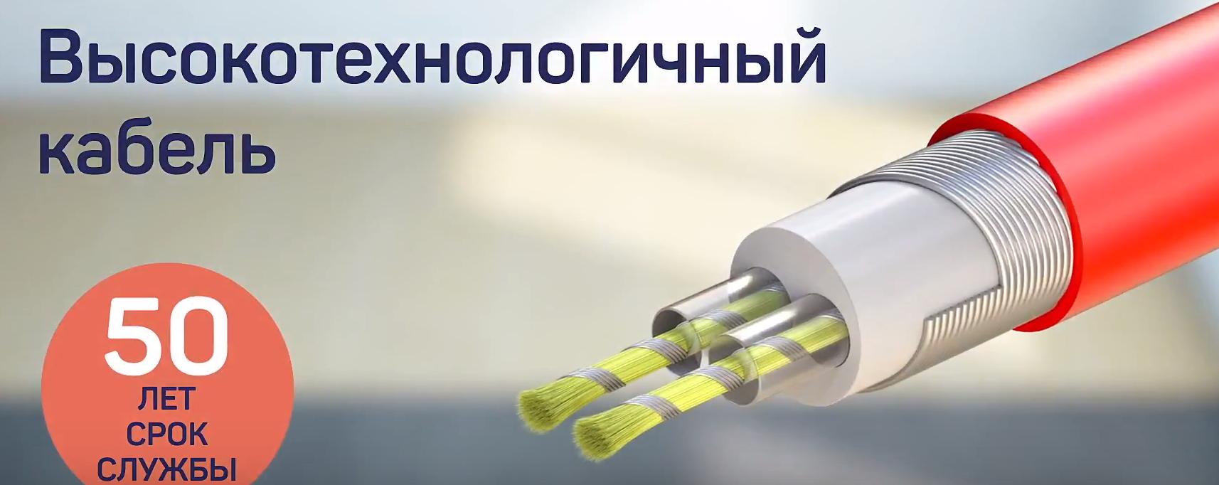 Структура кабеля электролюкс етс